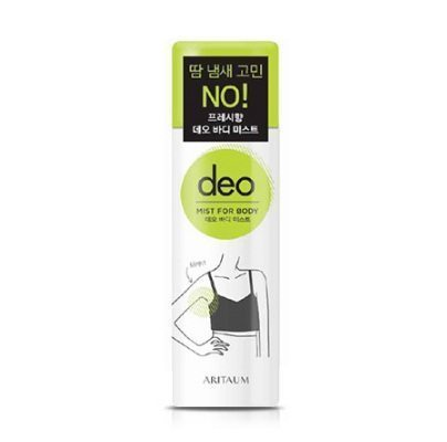 ARITAUM Deo Mist for Body 100ml korean cosmetic body and hair product online shop malaysia Singapore Brunei