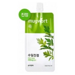 ARITAUM Fresh Power Essence Pouch Pack 27g x 3 pcs korean cosmetic skincare product online shop malaysia indonesia singapore