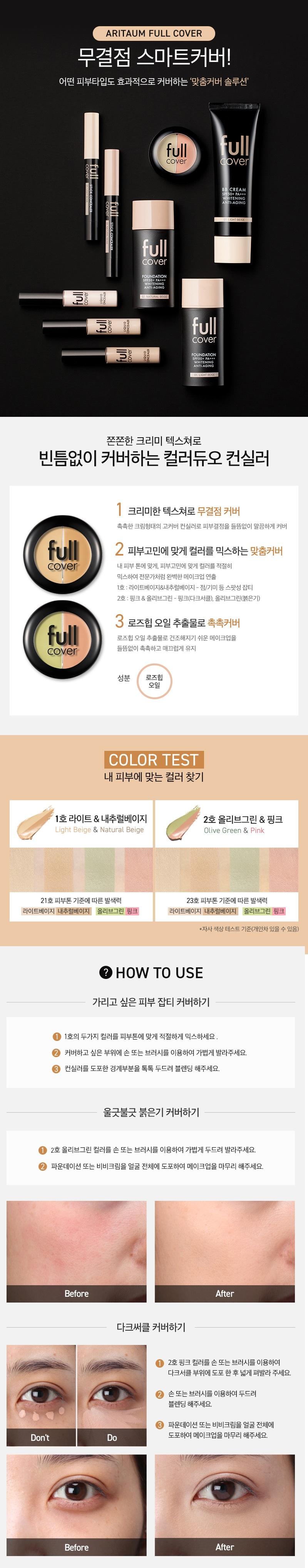 ARITAUM Full Cover Cream Concealer korean cosmetic makeup product online shop malaysia setia alam shah alam 1