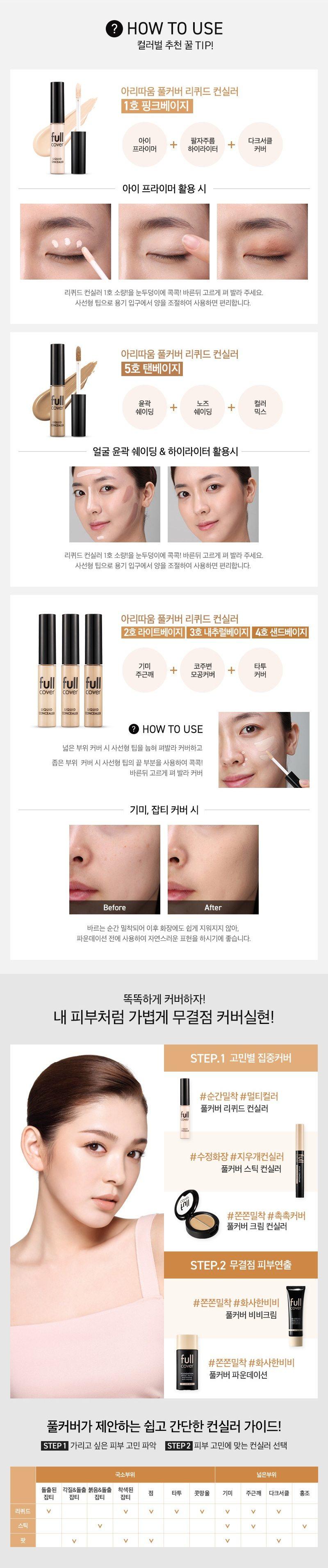ARITAUM Full Cover Liquid Concealer korean cosmetic makeup product online shop malaysia setia alam shah alam2