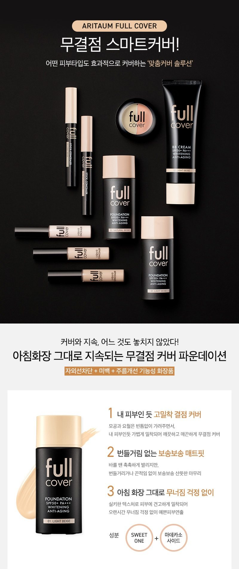Aritaum full cover bb cream seoul next by you malaysia for Bb shop online