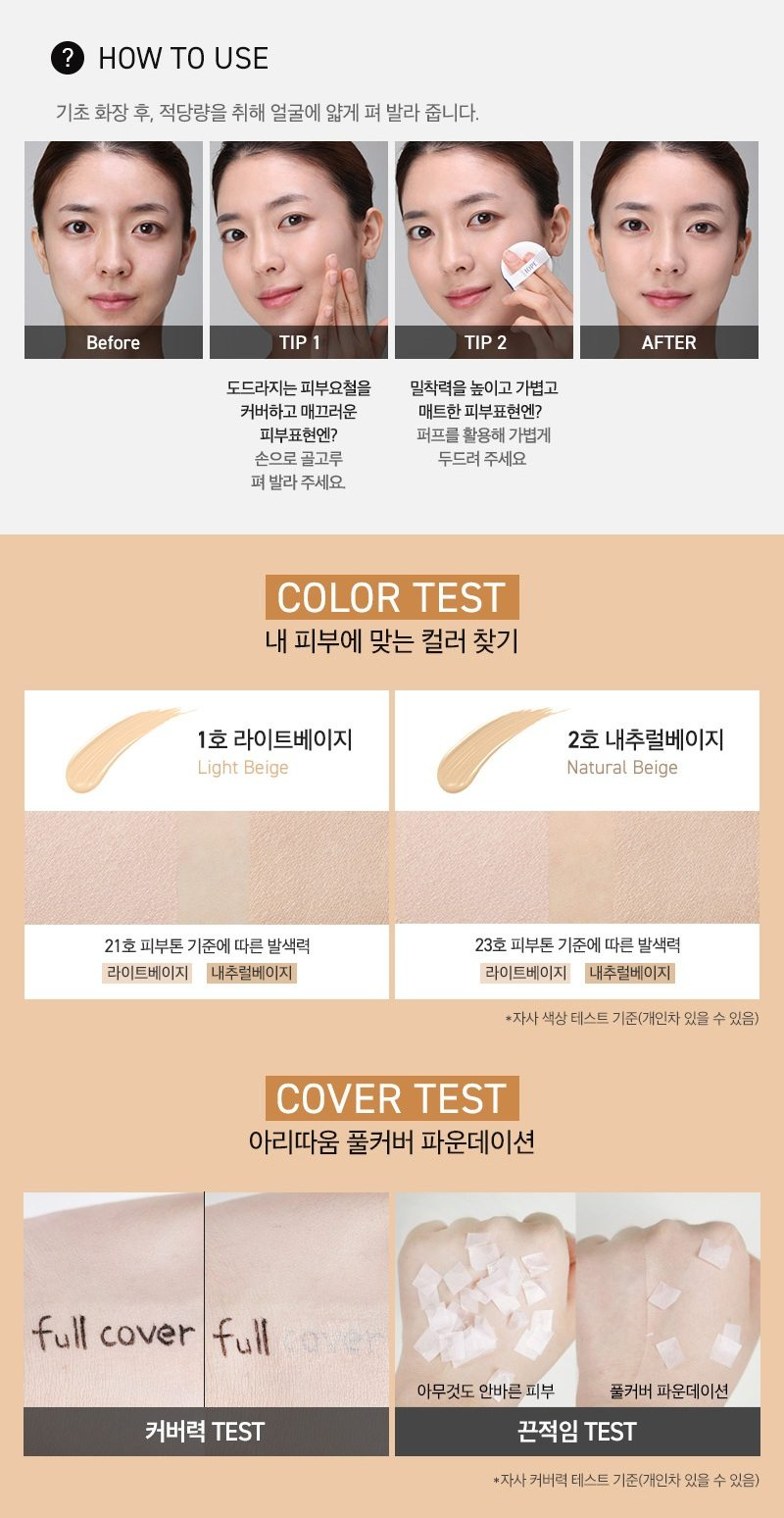 ARITAUM Full cover BB Cream korean cosmetic makeup product online shop malaysia setia alam shah alam2
