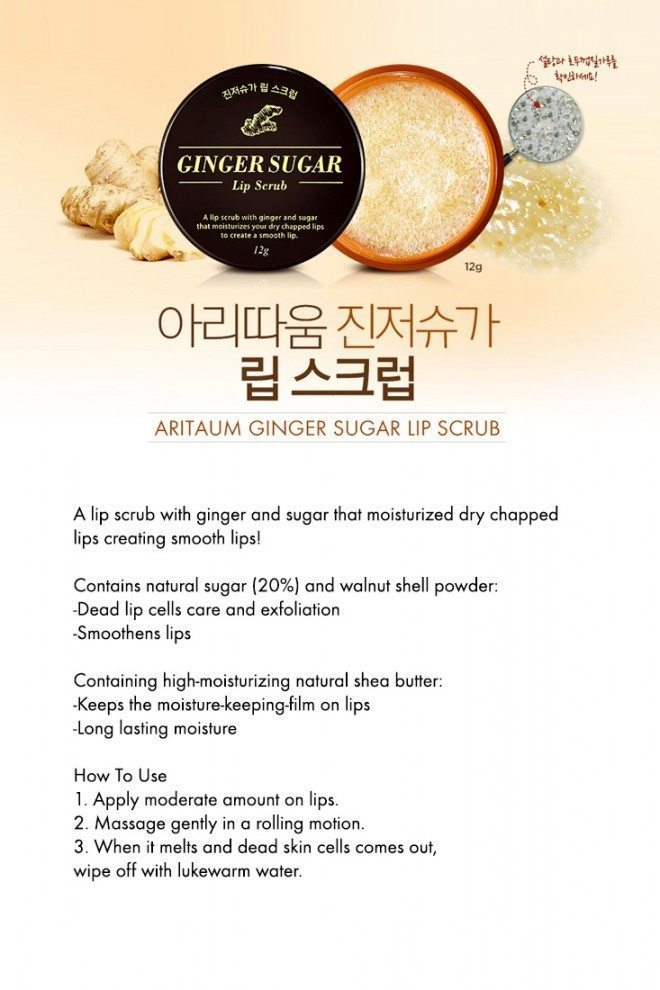 ARITAUM Ginger Sugar Lip Scrub 12g