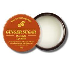 ARITAUM Ginger Sugar Overnight Lip Mask 25g korean cosmetic skincare product online shop malaysia indonesia singapore