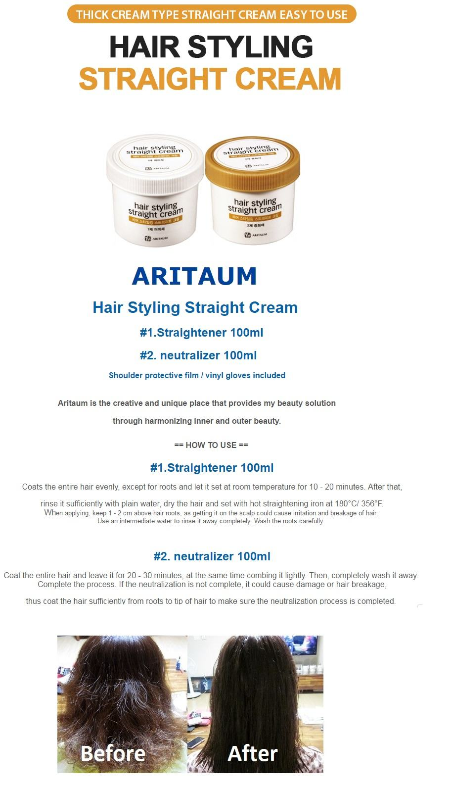 ARITAUM Hair Styling Straight Cream 100ml