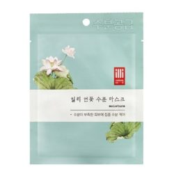 ARITAUM Lotus Moisture Mask 27g x 3 pcs korean cosmetic skincare product online shop malaysia indonesia singapore