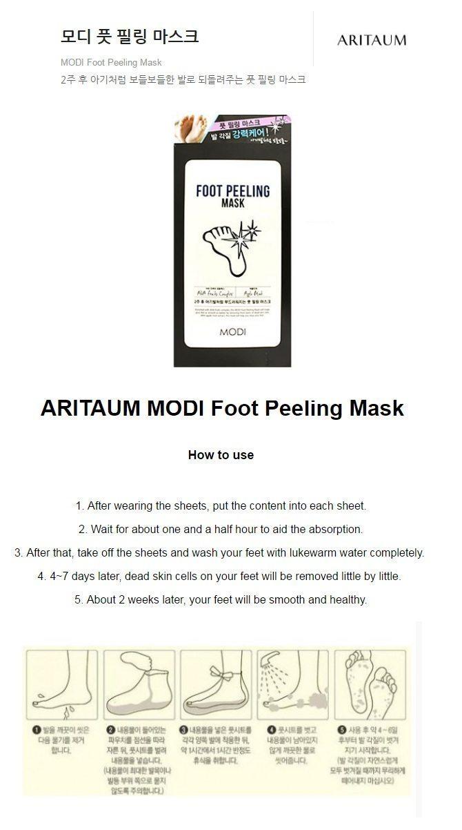 ARITAUM MODI Foot Peeling Mask 30g