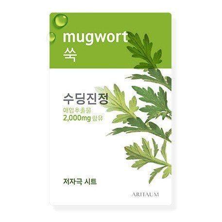 ARITAUM Mugwort Calming Mask 27g x 3 pcs [Calming] korean cosmetic skincare product online shop malaysia indonesia singapore