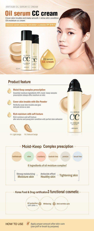 ARITAUM Oil Serum CC Cream 50ml