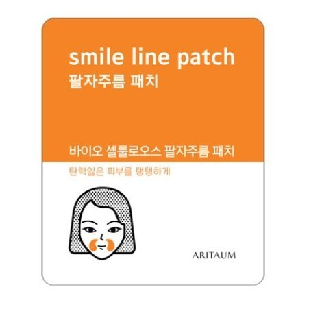 ARITAUM Salon Esthe Bio Cellulous Patch 20g x 3 pcs korean cosmetic skincare product online shop malaysia indonesia singapore