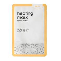 ARITAUM Salon Esthe Heating Mask 27g x 3 pcs korean cosmetic skincare product online shop malaysia indonesia singapore