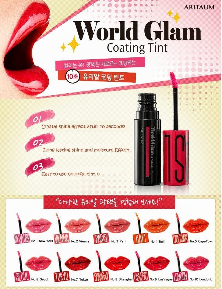 ARITAUM World Glam Coating Tint 9ml