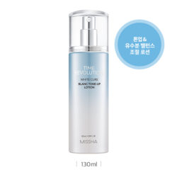 Missha Time Revolution White Cure Blanc Tone Up Lotion malaysia Laos Myanmar