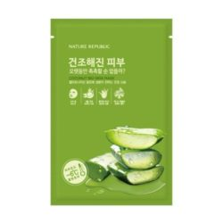 Nature Republic Coconut Bio Skin Mask Moisture 25ml korean cosmetic skincare shop malaysia singapore indonesia