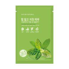 Nature Republic Coconut Bio Skin Mask Revital 25ml korean cosmetic skincare shop malaysia singapore indonesia
