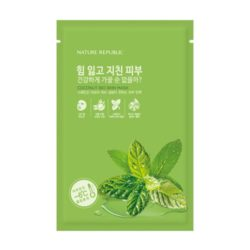 Nature Republic Coconut Bio Skin Mask Revital 25ml korean cosmetic skincare shop malaysia singapore indonesia