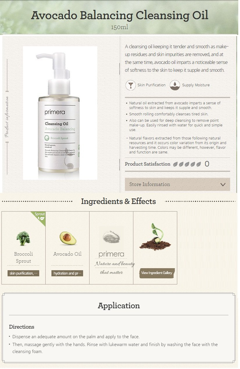 primera Avocado Balancing Cleansing Oil Boccoli Sprout 150ml