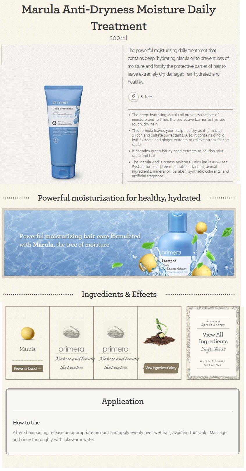 primera Marula Anti-Dryness Moisture Daily Treatment 200ml