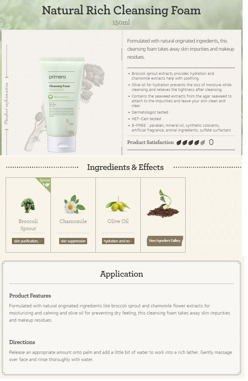 primera Natural Rich Cleansing Foam Broccoli Sprout