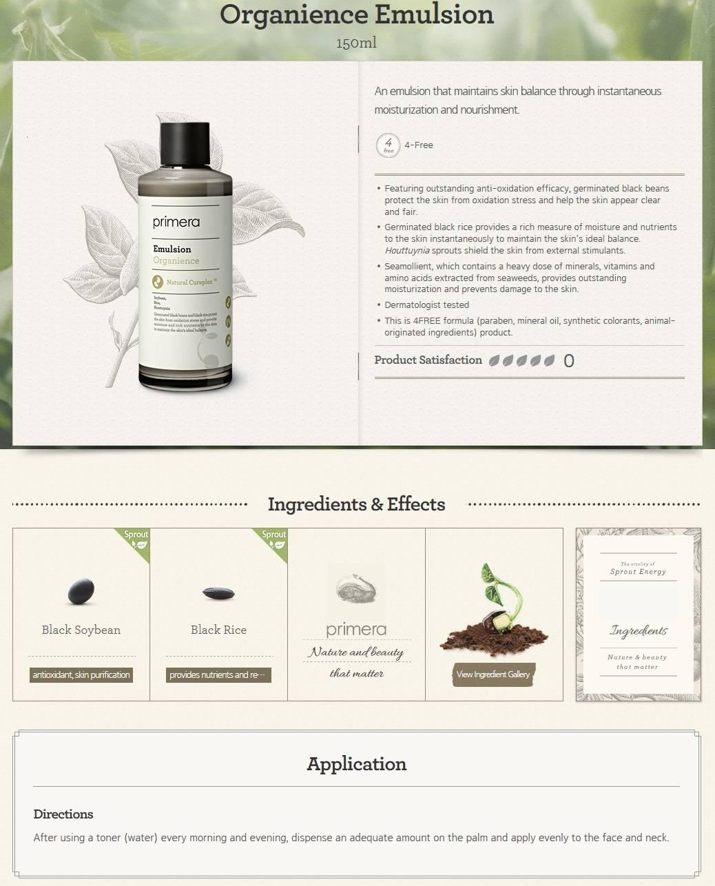 primera Organience Emulsion 150ml