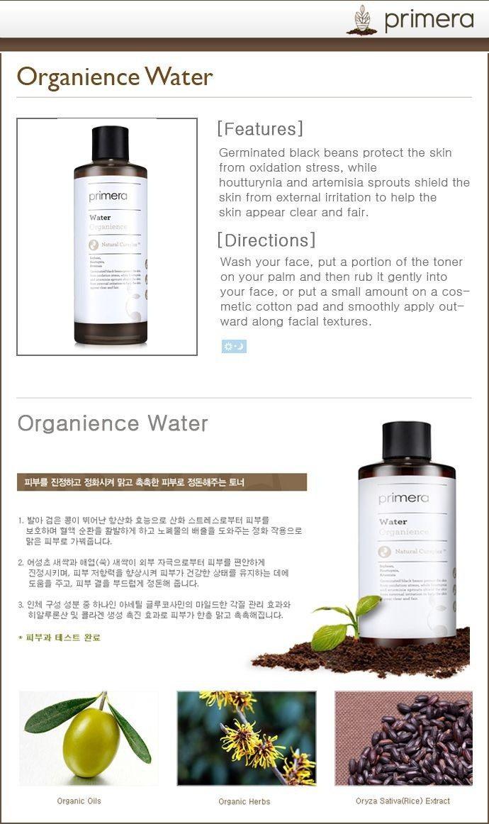 primera Organience Water 180ml