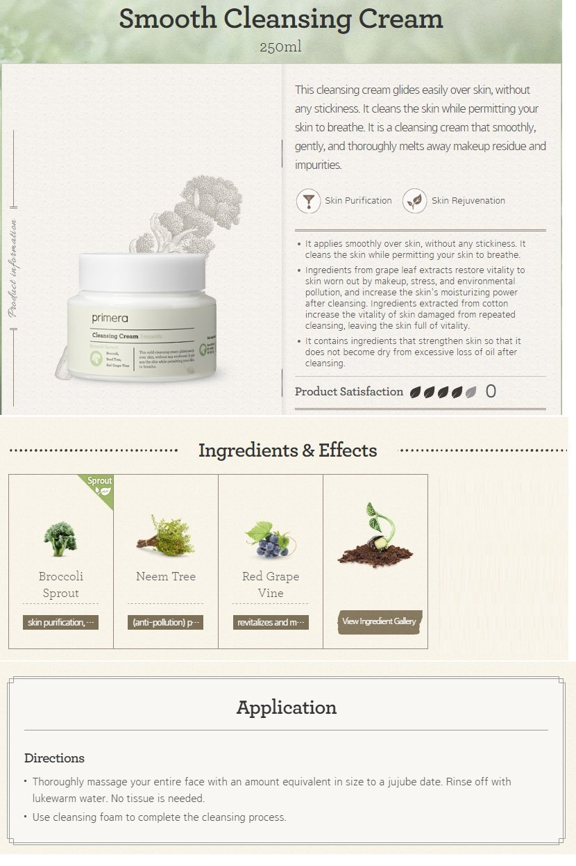 primera Smooth Cleansing Cream Broccoli Sprout 250ml