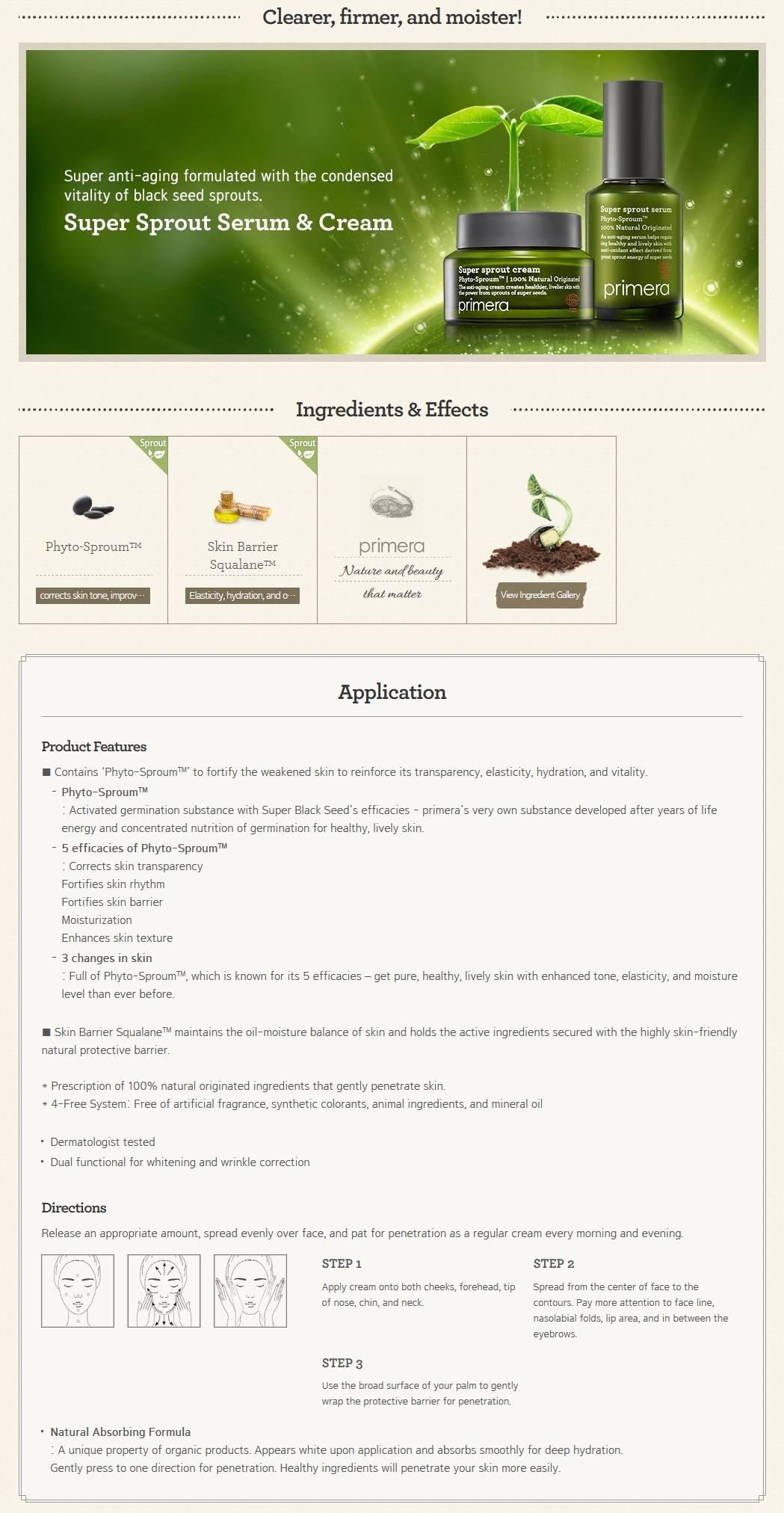 primera Super Sprout Cream 50ml