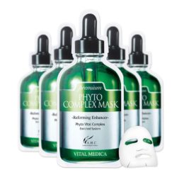 AHC Premium Phyto Complex Mask korean cosmetic skincare shop malaysia singapore indonesia