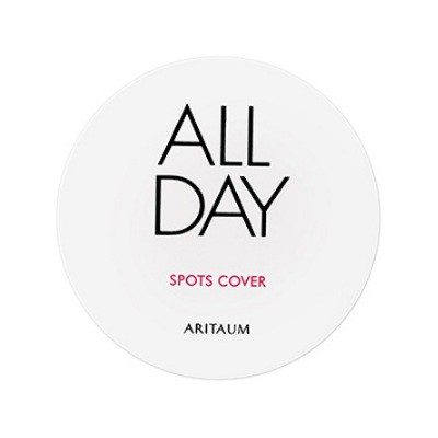 Aritaum Allday Spots Cover 25g korean cosmetic makeup product online shop malaysia brunei philippines
