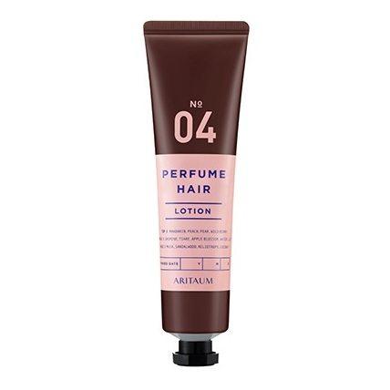 Aritaum Perfume Hair Lotion 65ml korean cosmetic body hair product online shop malaysia australia new zealand