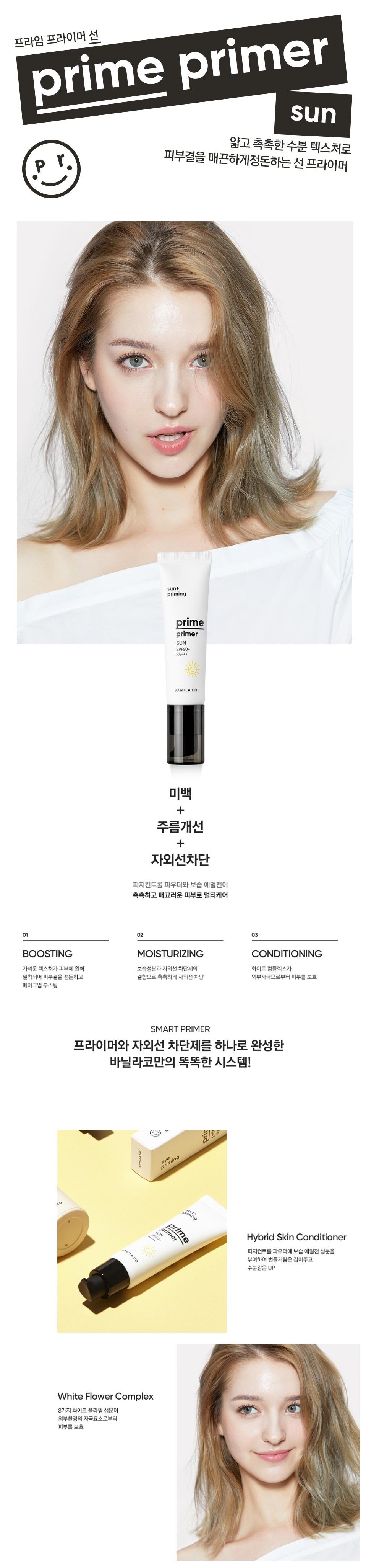 Banila Co Prime Primer Sun korean skincare product online shop malaysia china india 2