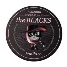 Banila Co The Blacks Volcano Heating Gel Mask 50ml korean cosmetic makeup product online shop malaysia estonia vietnam