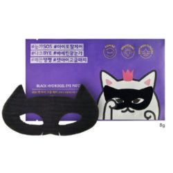 Etude House Black Hydrogel Eye Patch korean cosmetic skincare product online shop malaysia philippines vietnam
