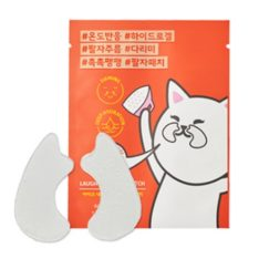 Etude House Laughing Lines Care Patch korean cosmetic skincare product online shop malaysia philippines vietnam