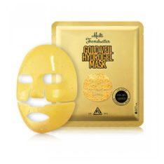 Neogen Code9 Gold Veil Hydrogel Mask korean cosmetic skincare shop malaysia singapore indonesia