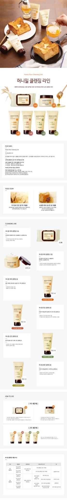 Skinfood Honey Flour Moist Cleansing Foam 150ml  korean cosmetic skincare cleanser product online shop  malaysia  oman yemen1