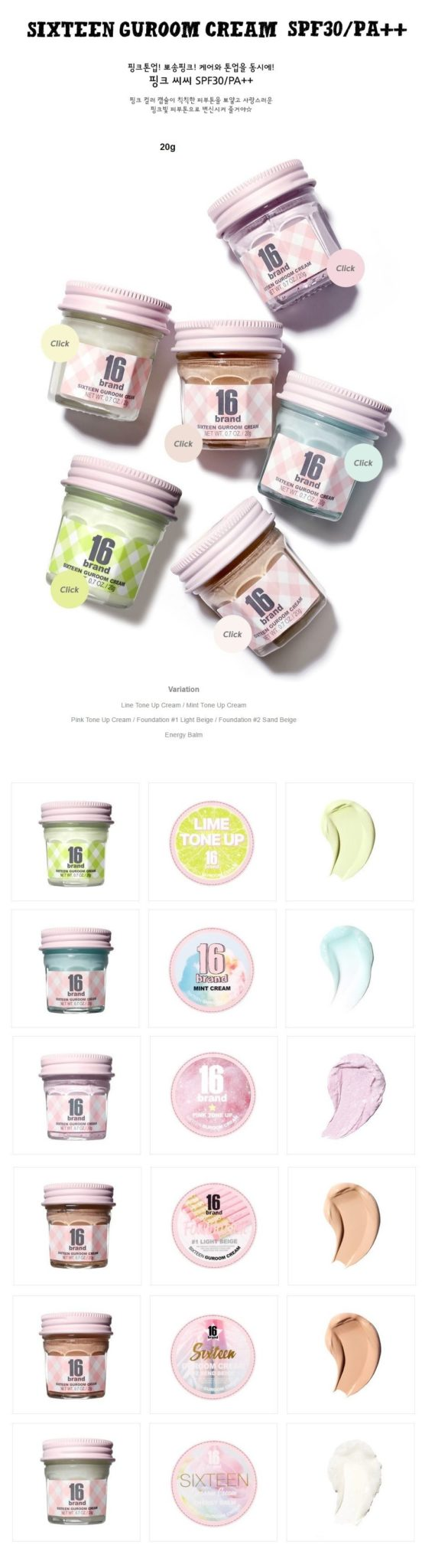 16 brand Sixteen Guroom Cream korean cosmetic skincare product online shop malaysia singapore india1