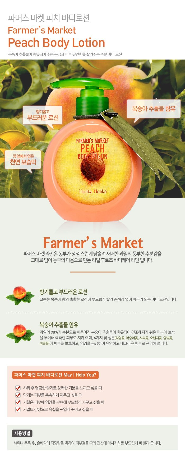 cosmetic market in malaysia Discover the latest market trends and uncover sources of future market growth for the colour cosmetics industry in malaysia with research from euromonitor's team of in-country analysts find hidden opportunities in the most current research data available, understand competitive threats with our detailed market analysis, and plan your corporate.