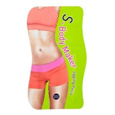 Holika Holika S Body Maker Jiggling Patch korean cosmetic body hair product online shop malaysia sweden germany