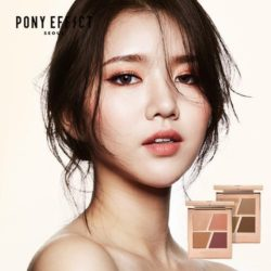MEMEBOX Pony Effect Conceptual Eyes Quad korean cosmetic skincare shop malaysia singapore indonesia