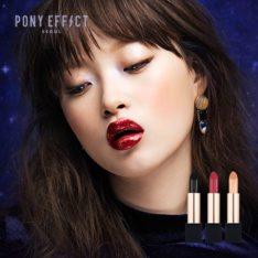 MEMEBOX Pony Effect Outfit Velvet Lipstick 3.5g korean cosmetic skincare shop malaysia singapore indonesia