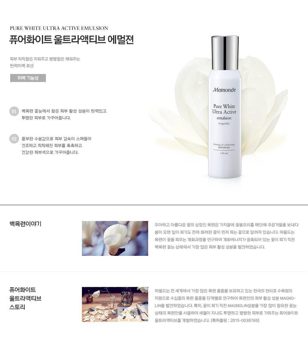 Mamonde Pure White Ultra Active Emulsion 150ml malaysia singapore indonesia