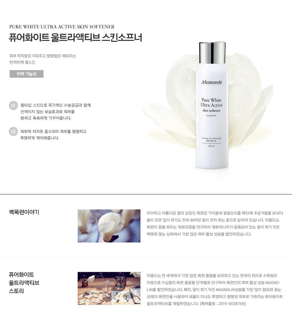 Mamonde Pure White Ultra Active Skin Softener 200ml malaysia singapore indonesia