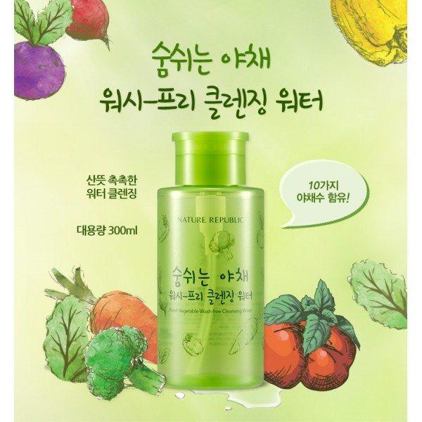 Nature Republic Fresh Vegetable Wash Free Cleansing Water 300ml Malaysia brunei singapore