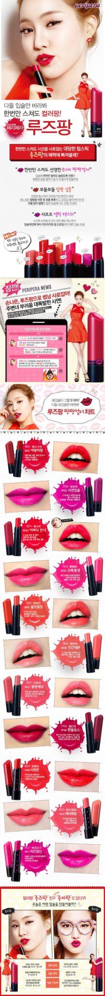peripera rouge pang lipstick korean cosmetic makeup product online shop malaysia vietnam china1