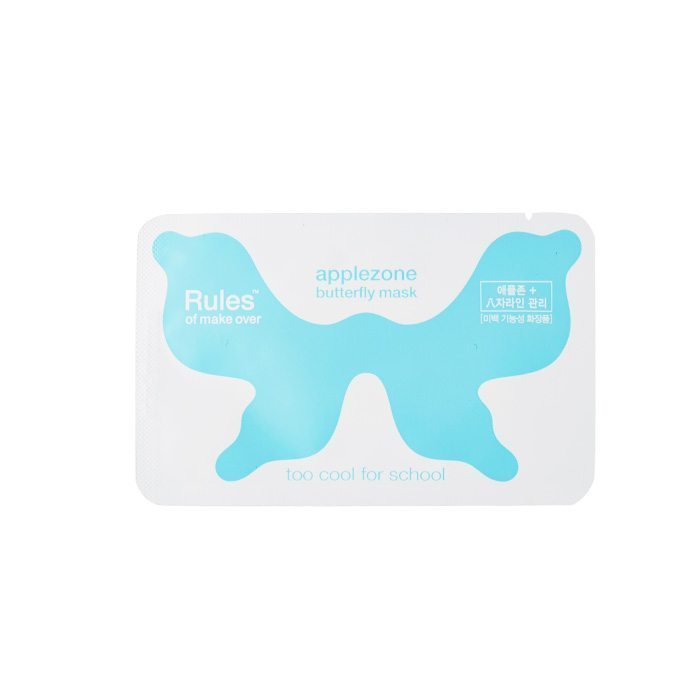 too cool for school Applezone Butterfly Mask 20g korean cosmetic skincare shop malaysia singapore indonesia