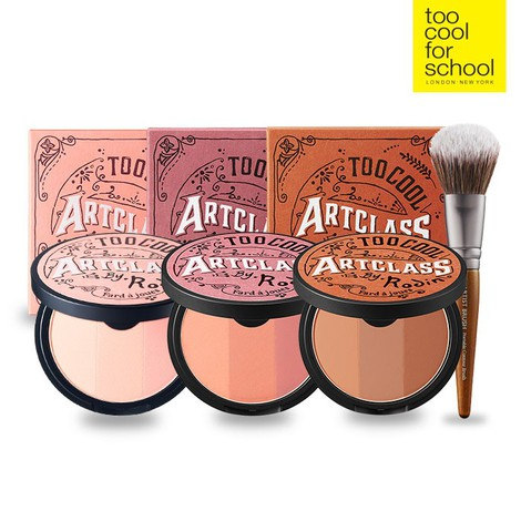 too cool for school Art Class By Robin Blusher Malaysia Indonesia Singapore