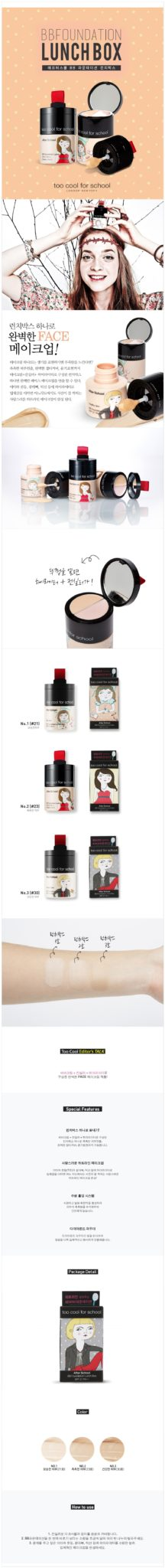 Too cool for school artify after school bb foundation for Bb shop online