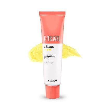 23 years Old C Tragel cream 50ml korean cosmetic skincare shop malaysia singapore indonesia