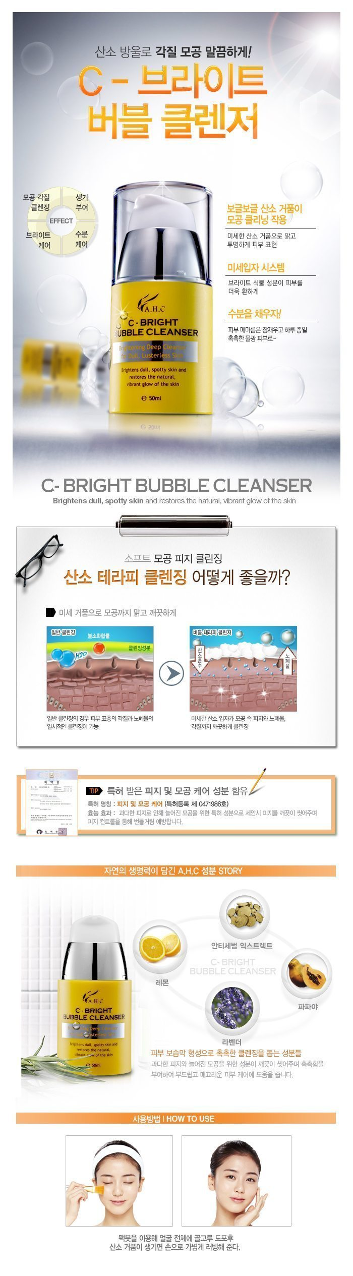 AHC C Bright Bubble Cleanser 50ml malaysia singapore indonesia